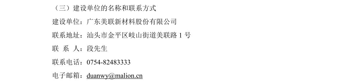 微信截图_20201016152718.png